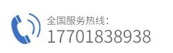 服务热xian
